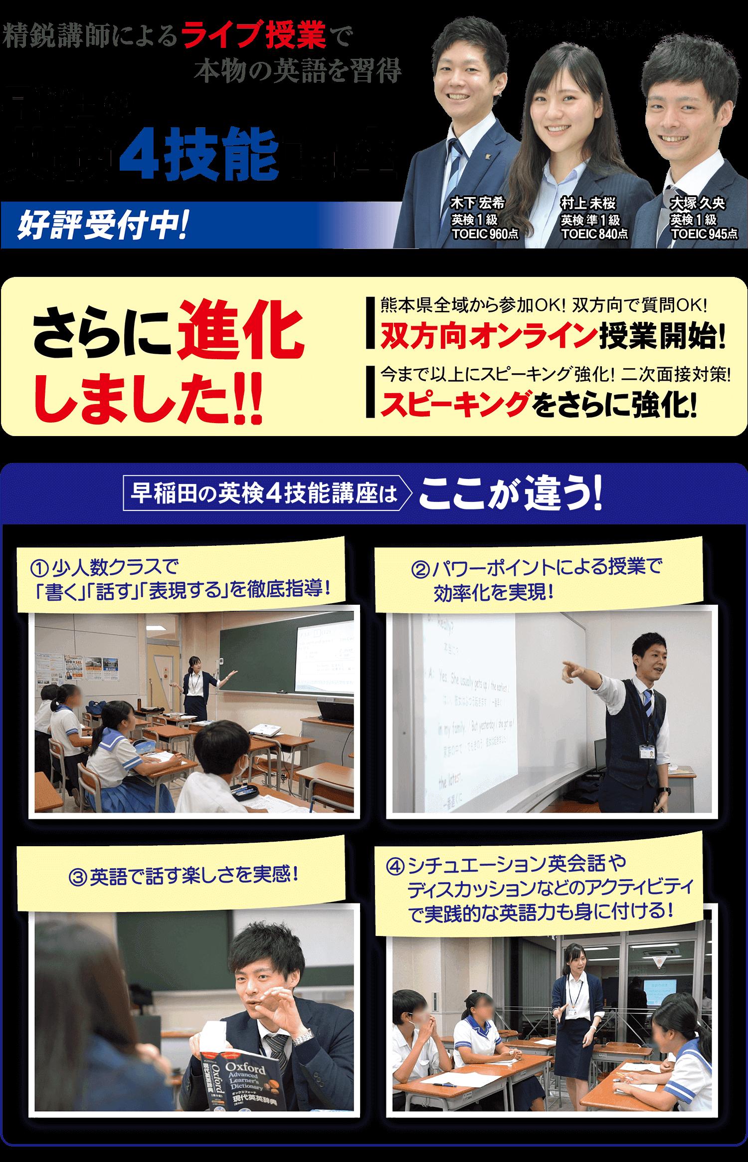 授業 開始 早稲田