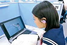 オンラインで効率よく、徹底的に学力向上