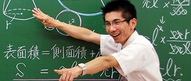 竹下 臣治 先生 〈担当教科:数学〉