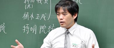 坂井 尊 先生 〈担当教科:社会〉