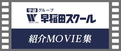 movie_d76_img01