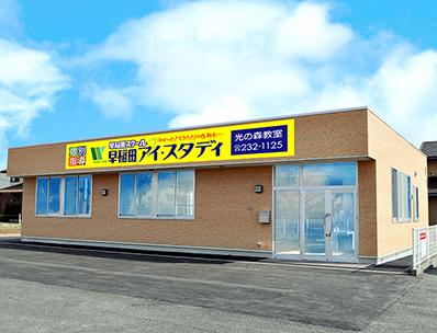 school_hikarinomori_is_school
