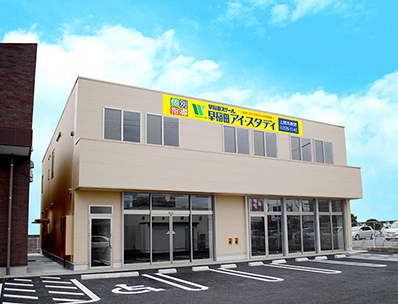 school_kamikumamoto_is_school
