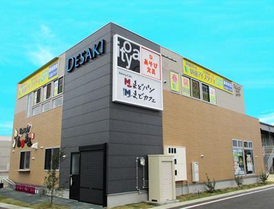 school_obiyama_is_school
