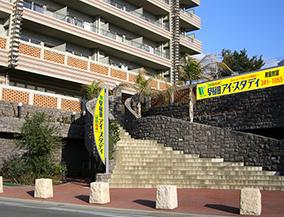 school_kurokami_is_school