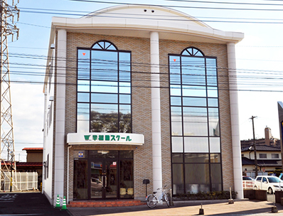 school_musashigaoka_school