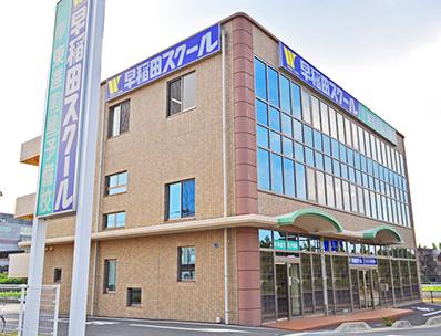 school_shimizu_school