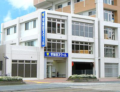 school_suizenji_school
