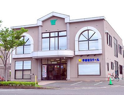 school_tamukae_school