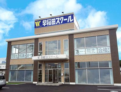 school_ueki_school