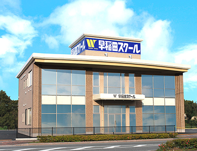school_uto_school