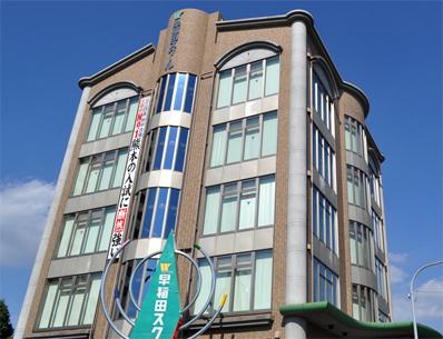 search_obiyama_school