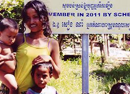 4基目(2011年11月)
